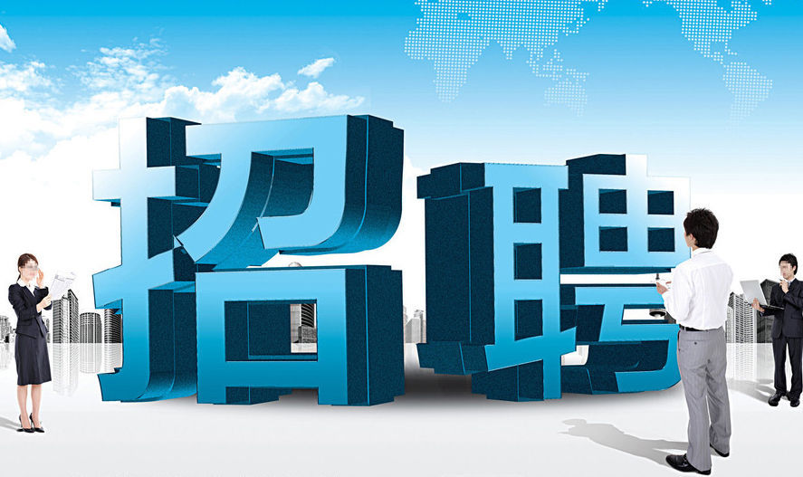 亳州市人民医院计划招聘4名医生,本科可报! 自媒体