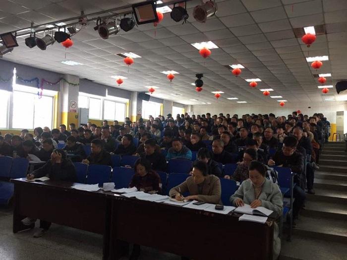 """利辛县委教育工委动员部署""""严强转""""专项行动 自媒体"""