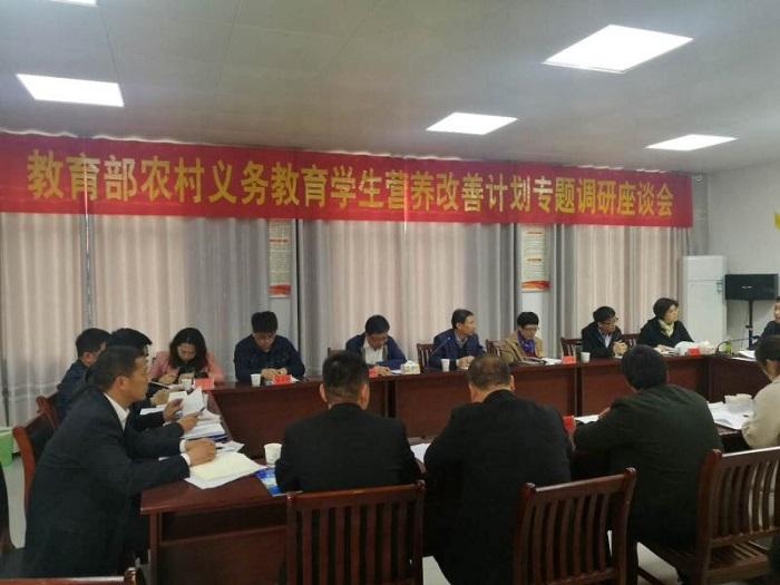 教育部调研组调研利辛县农村学生营养改善计划工作 自媒体