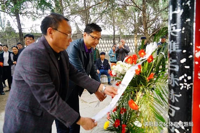涡阳县文旅体局:缅怀革命先烈  弘扬民族精神 自媒体