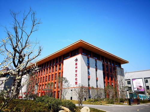 文化惠民新阵地 ——市文化馆即将对外开放 自媒体