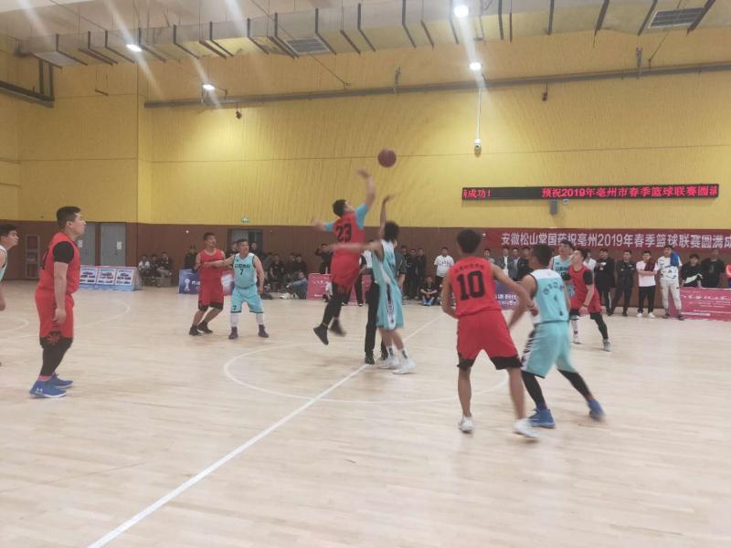 2019年亳州市春季篮球联赛开幕 自媒体