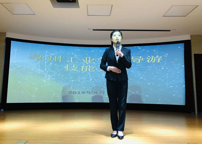 亳州工业学校升学部举行学前教育和旅游管理专业技能比赛 自媒体