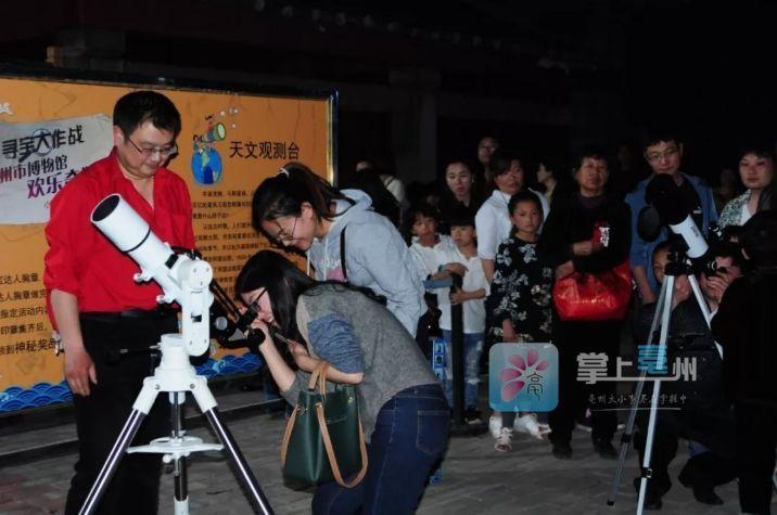 寻宝、观天文、看皮影!赶紧报名参加亳州文博欢乐奇妙夜 自媒体