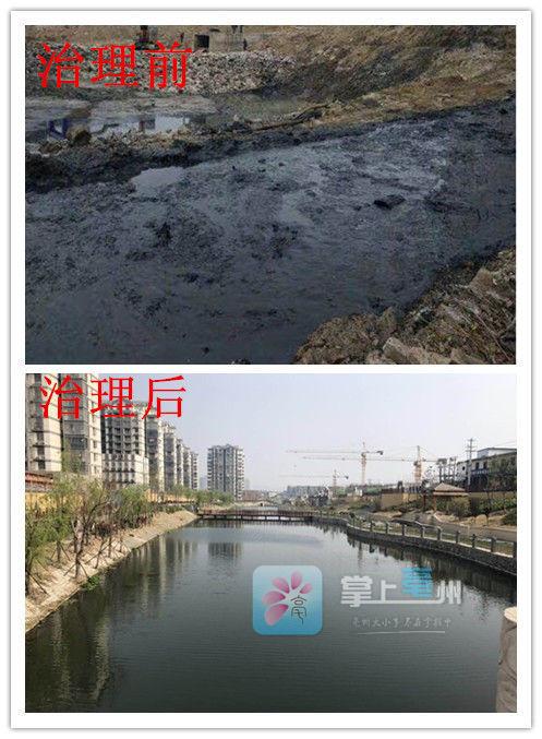 """昔日臭水沟变身美丽小游园~亳州这个地方""""大变脸""""    你去逛过吗? 自媒体"""