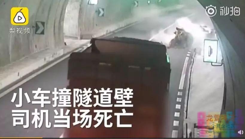 福建女司机隧道内当场身亡!现场惨痛至极!微信最后聊天记录曝光……