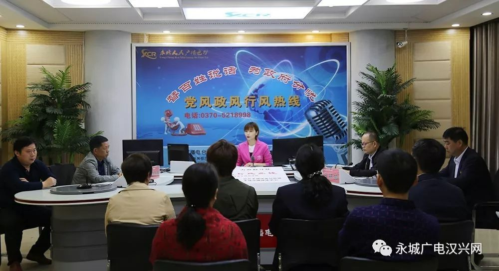 永城市4月18日《党风政风行风热线》热点追踪 自媒体
