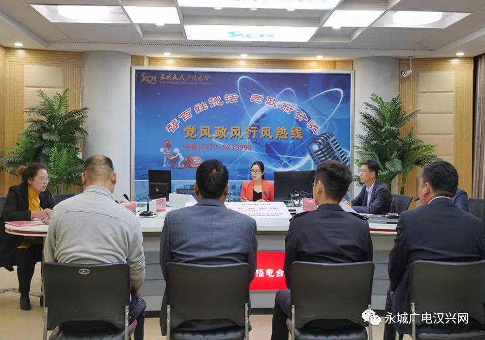 永城市4月16日《党风政风行风热线》热点追踪 自媒体