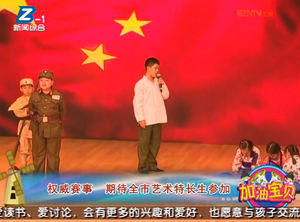 权威赛事 期待亳州市艺术特长生参加 自媒体