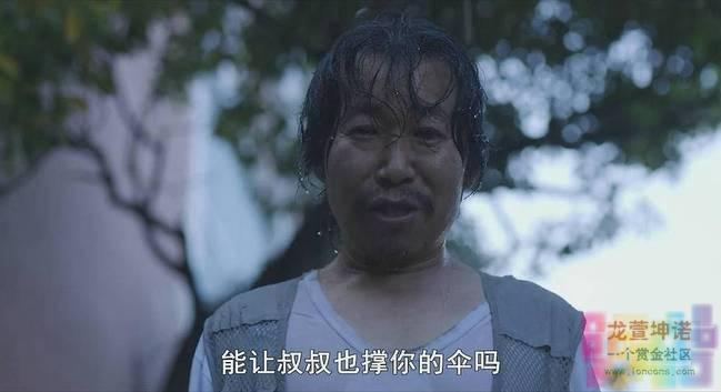 """素媛案罪犯长相公开:""""赵斗淳法""""已实施 出狱后将一对一监视 自媒体"""