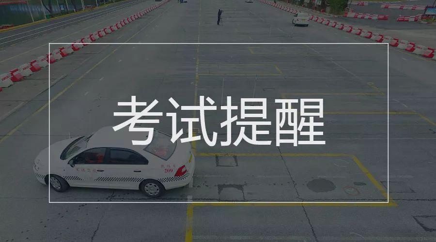 @所有人,考驾照、火车出行、个人征信有新变化了! 自媒体