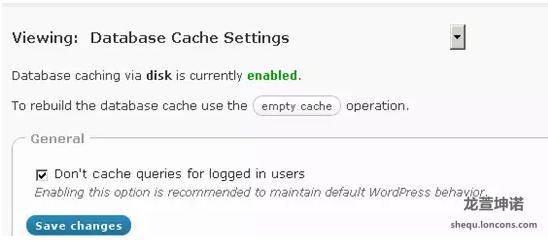 W3 Total Cache配置介绍让你加快博客的访问速度