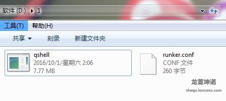 七牛云存储批量下载图文教程 附下载工具