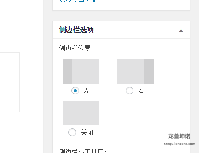 The7汉化主题构建企业项目中文章分类如何列表显示?