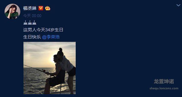 5年恋人,李荣浩终于求婚杨丞琳了,在微博发出两人牵手照秀出钻戒