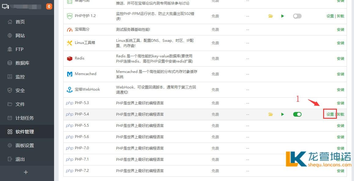 wordpress日主题RiPro3.8主题附主题授权激活版