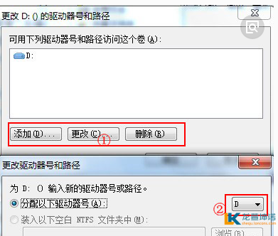 """小马激活工具显示""""很抱歉,请在OK后磁盘管理中手动为系统保留分区盘符""""怎么解决? 应用程序"""