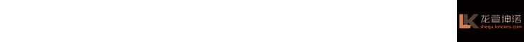 Avada主题怎么去掉Banner跟下面正文之间的空白 网站开发