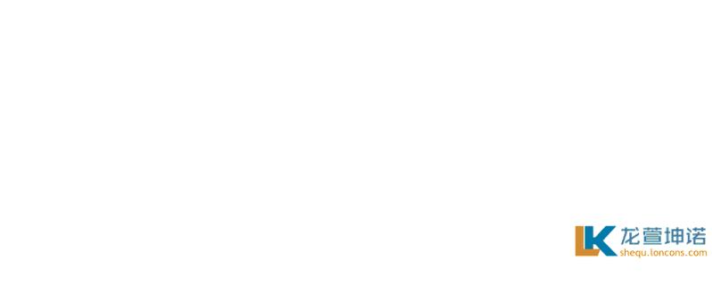 AVADA主题的Logo高度控制教程 网站开发