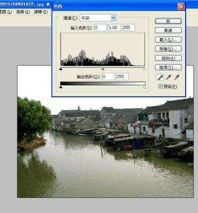 运用色阶调整灰暗的图片 软件教程