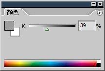 photoshop调色教程-颜色的选取 软件教程