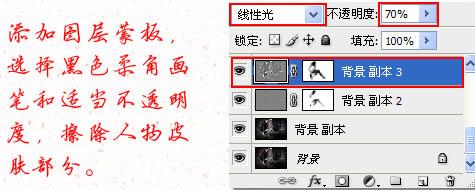 photoshop调色教程-超酷褐色调 软件教程