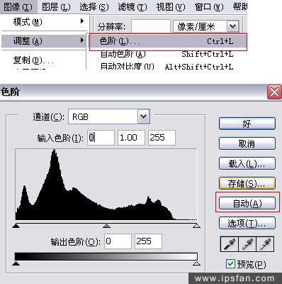 photoshop调色教程-自动色阶、自动对比度和自动颜色 软件教程