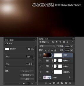 Photoshop调出漂亮MM梦幻唯美肤色效果 软件教程