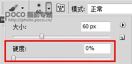 Photoshop后期添加胶片漏光效果 软件教程