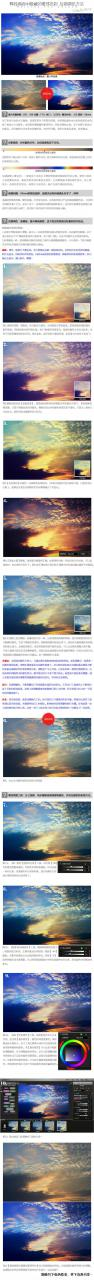 Photoshop释放画面中隐藏的奢侈色彩 软件教程