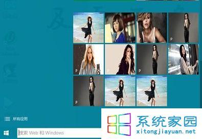 Win10系统电脑下怎么将自己的照片展示在开始菜单中 软件教程