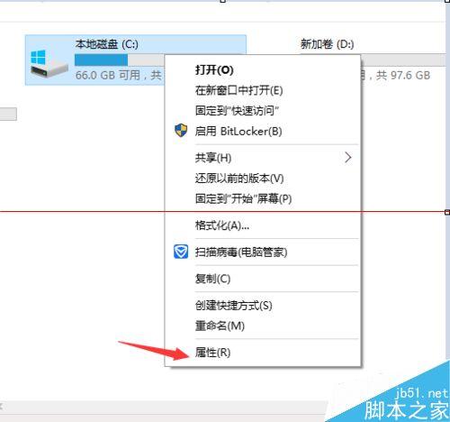 win10升级完成后如何删除旧系统的文件 软件教程