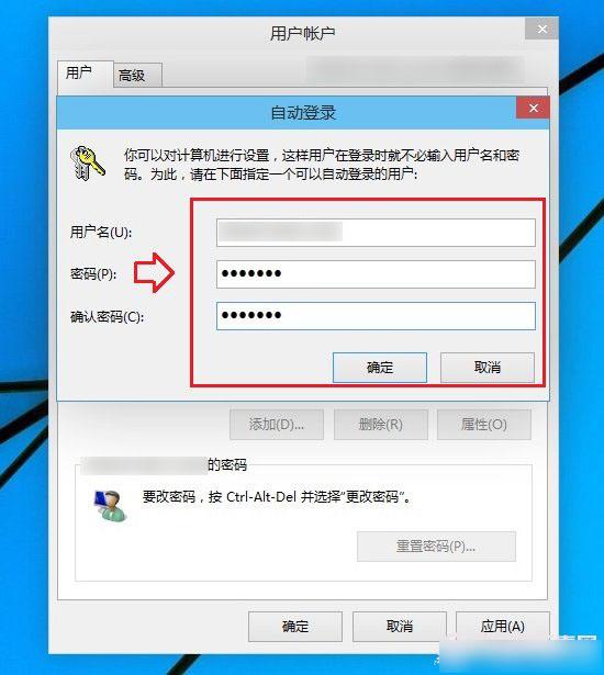 win10怎么取消开机密码 win10取消微软账号开机密码方法 软件教程
