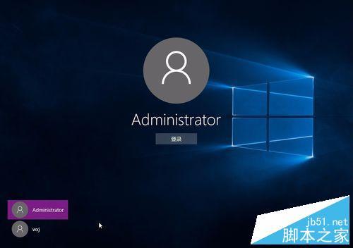 win10怎么修改administrator管理员账户密码 软件教程