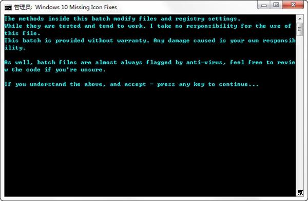 Win7/8.1用户没收到Win10升级提示怎么办 软件教程