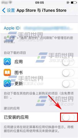 iPhone6sPlus锁屏左下角图标怎么关闭 软件教程