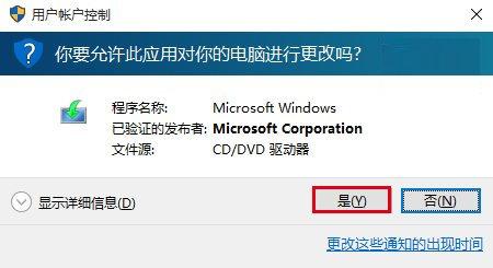 Win7/8.1怎么升级Win10 TH2正式版 软件教程