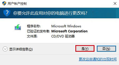 Win7/8.1如何升级到Win10 TH2正式版 软件教程