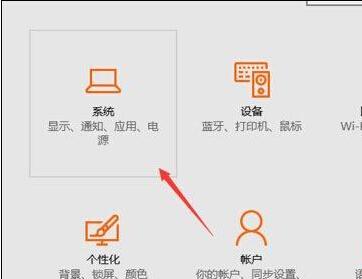 Win10如何查看磁盘空间使用情况 软件教程