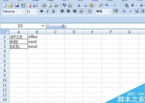 在Excel表格中如何使用Lower函数 软件教程