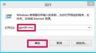 Win10用户登录错误次数及锁定如何设置 软件教程