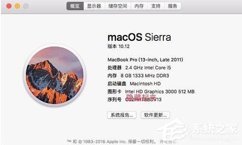 Win10系统安装了MacBookPro后没有声音怎么办 软件教程