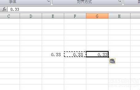 excel怎么只显示小数点后两位?excel如何保留特定数位的数字? 软件教程