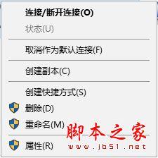 Win10访问不了windows激活服务器提示错误代码0x80860010解决方法 软件教程