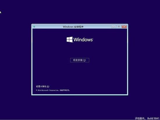 win10系统修复在哪? 软件教程
