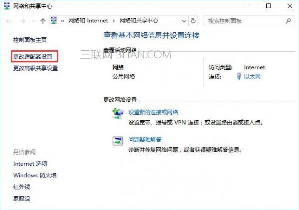 """Win10无法激活报错""""0xc0ea000a""""?附解决方法 软件教程"""