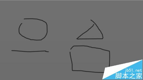 超级详细!ppt手绘图形怎么做? PPT编辑顶点的使用方法 软件教程