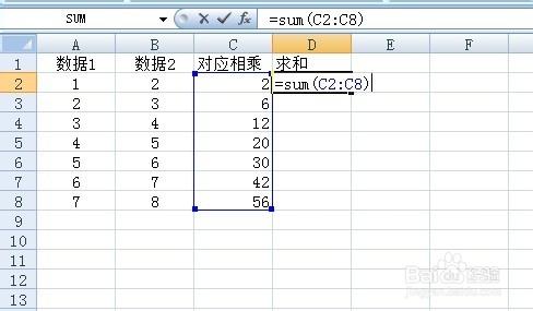 很简单哦!excel sumproduct函数的使用方法及实例 软件教程