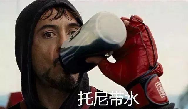 抖音漫威英雄和奶茶的关系表情包是什么?抖音漫威英雄和奶茶的关系表情包介绍! 软件教程