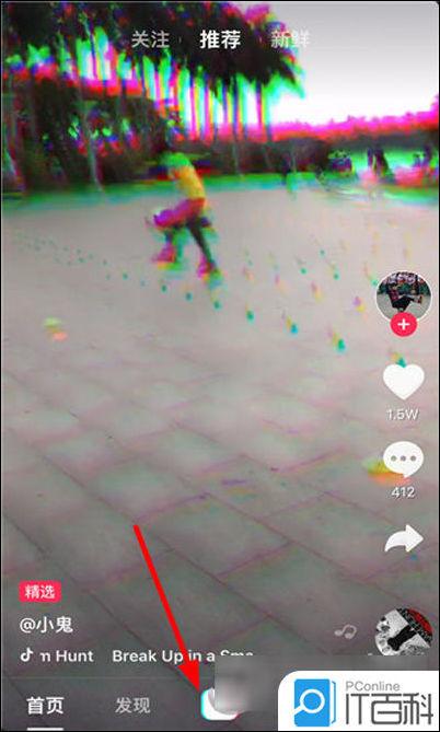 抖音短视频怎么拍的 抖音短视频拍摄教程 软件教程